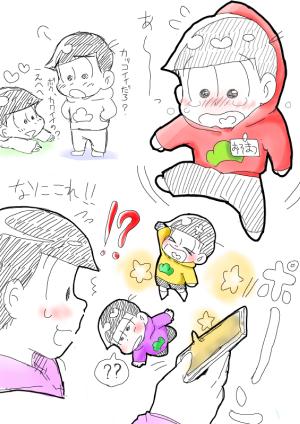マンスリーランキング Kakooyo
