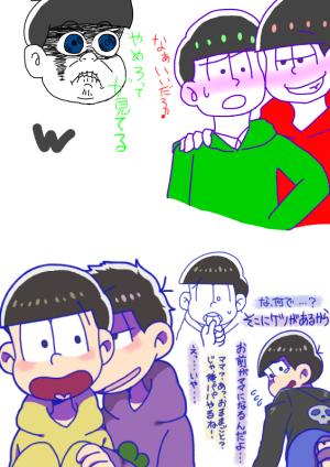 ウィークリーランキング Kakooyo